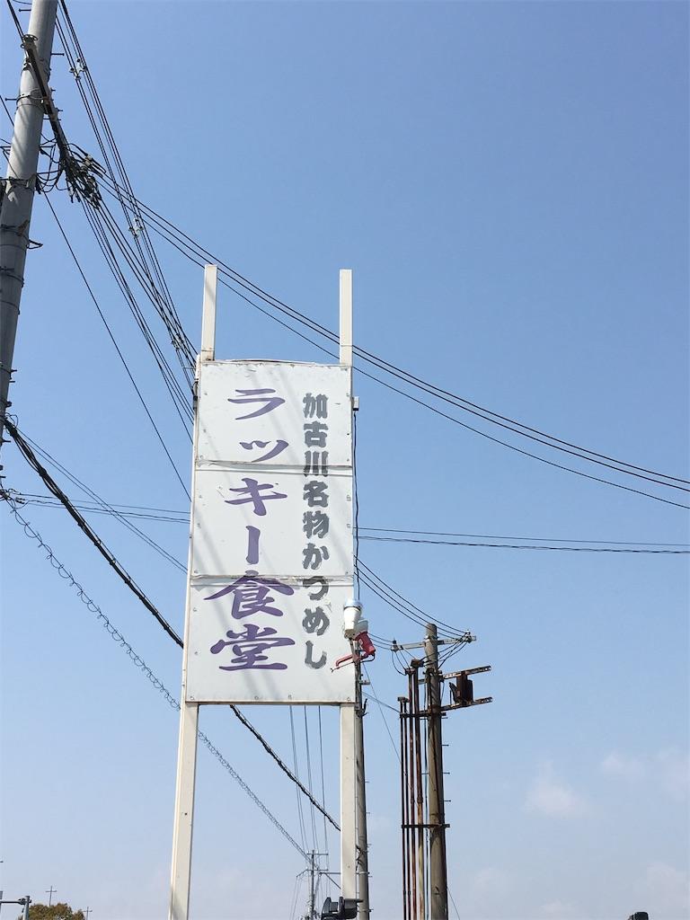 f:id:miyanotakashi:20190409063350j:image