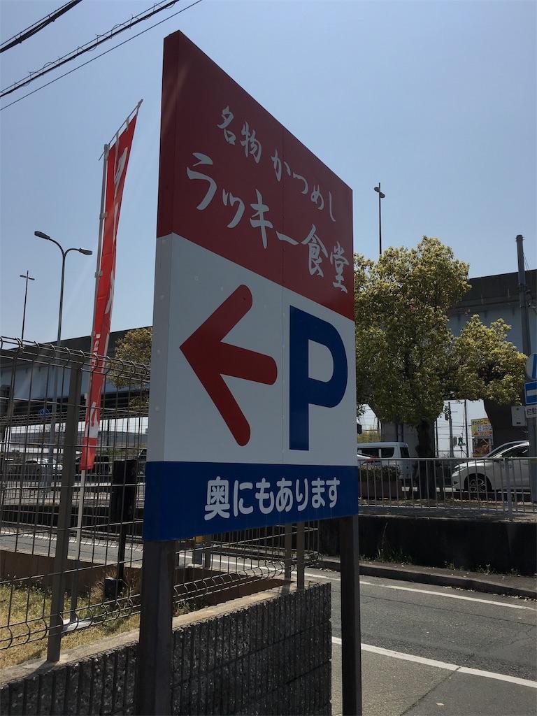 f:id:miyanotakashi:20190409063404j:image