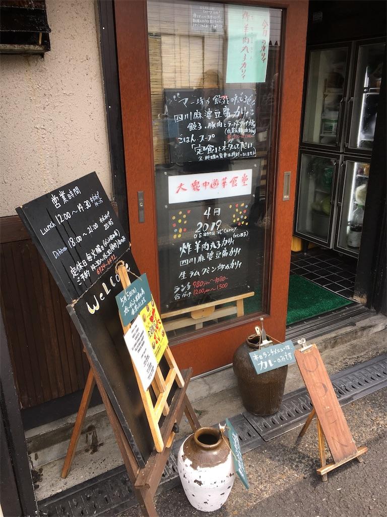 f:id:miyanotakashi:20190422060835j:image
