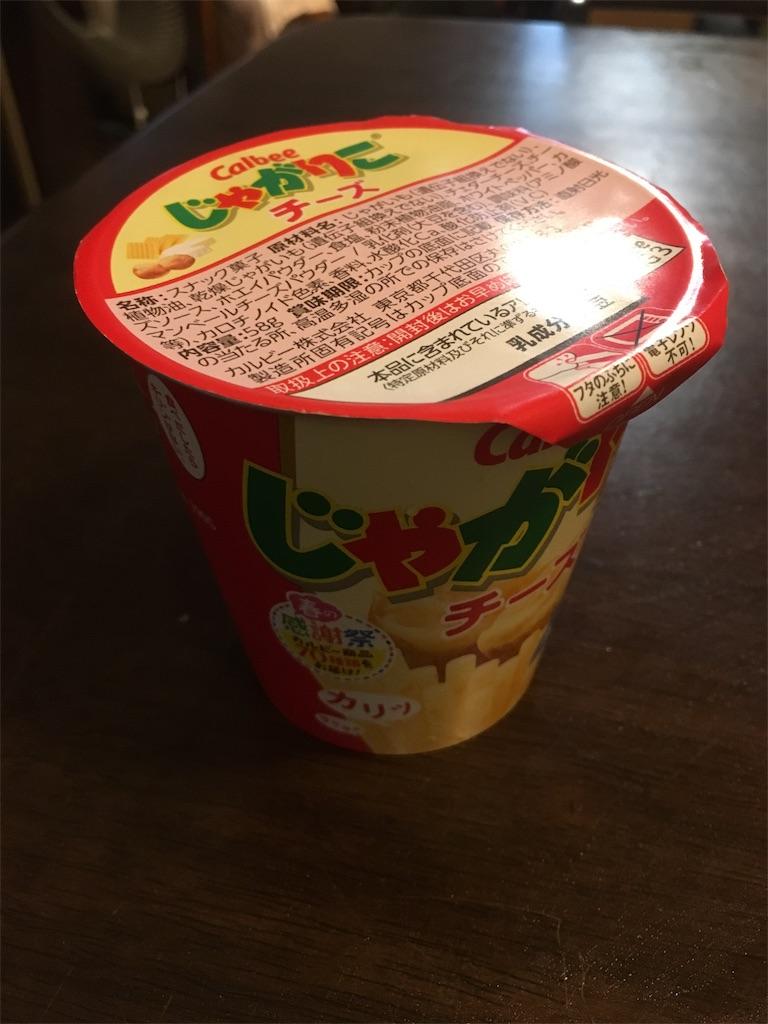 f:id:miyanotakashi:20190503201637j:image