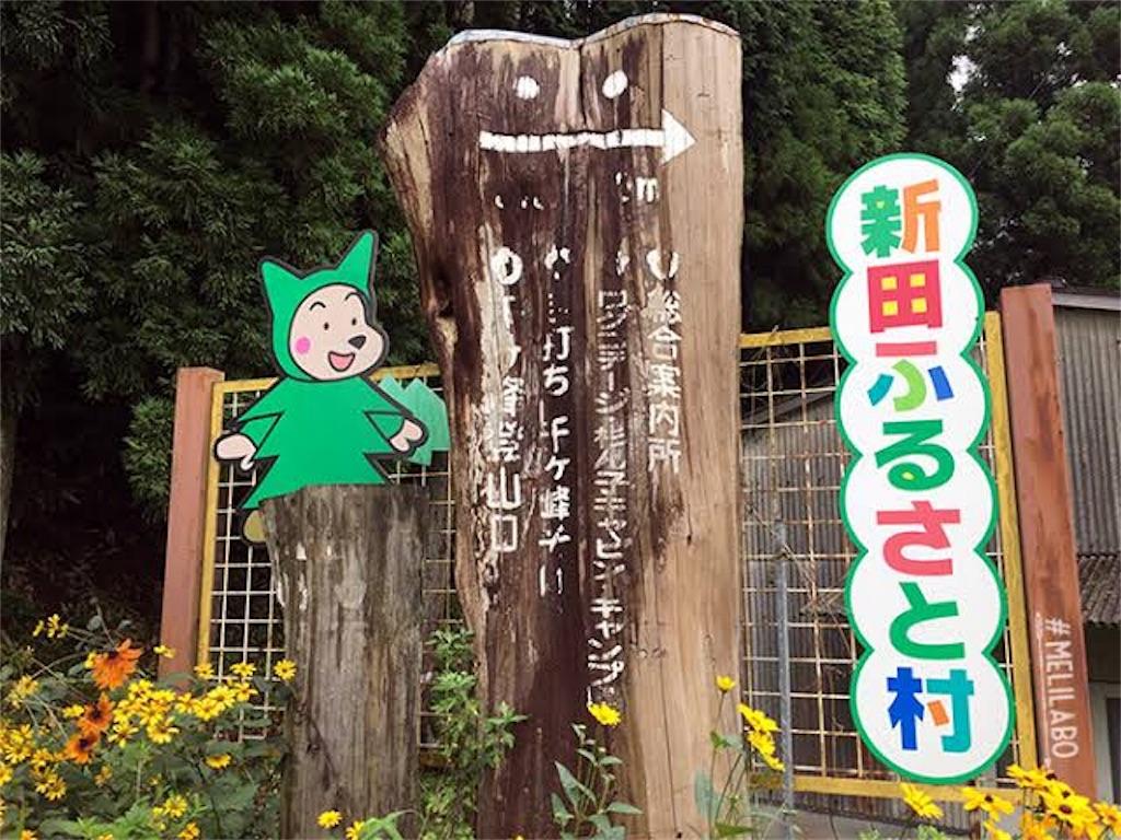 f:id:miyanotakashi:20190503204949j:image