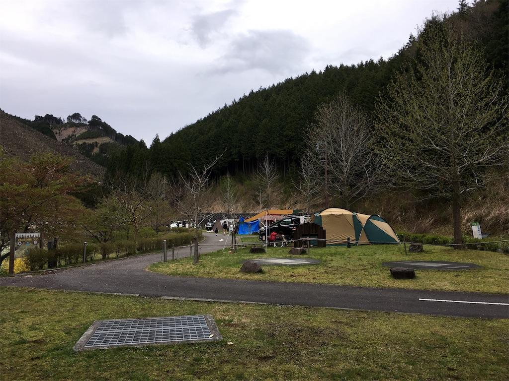 f:id:miyanotakashi:20190503205520j:image