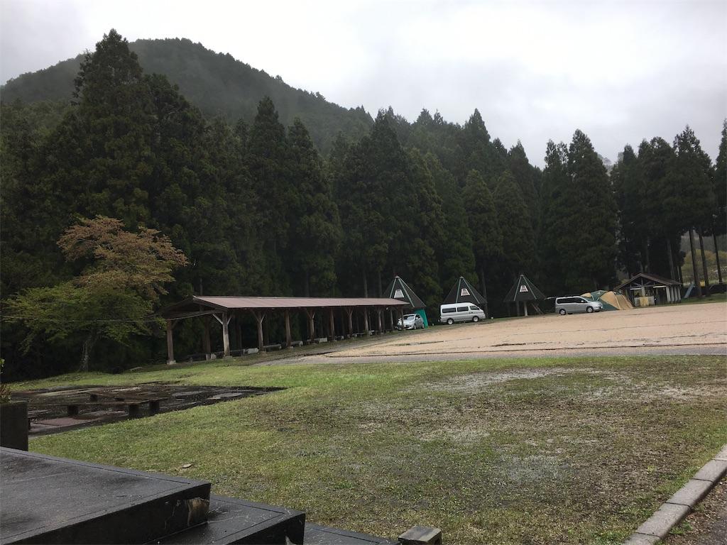 f:id:miyanotakashi:20190503210406j:image