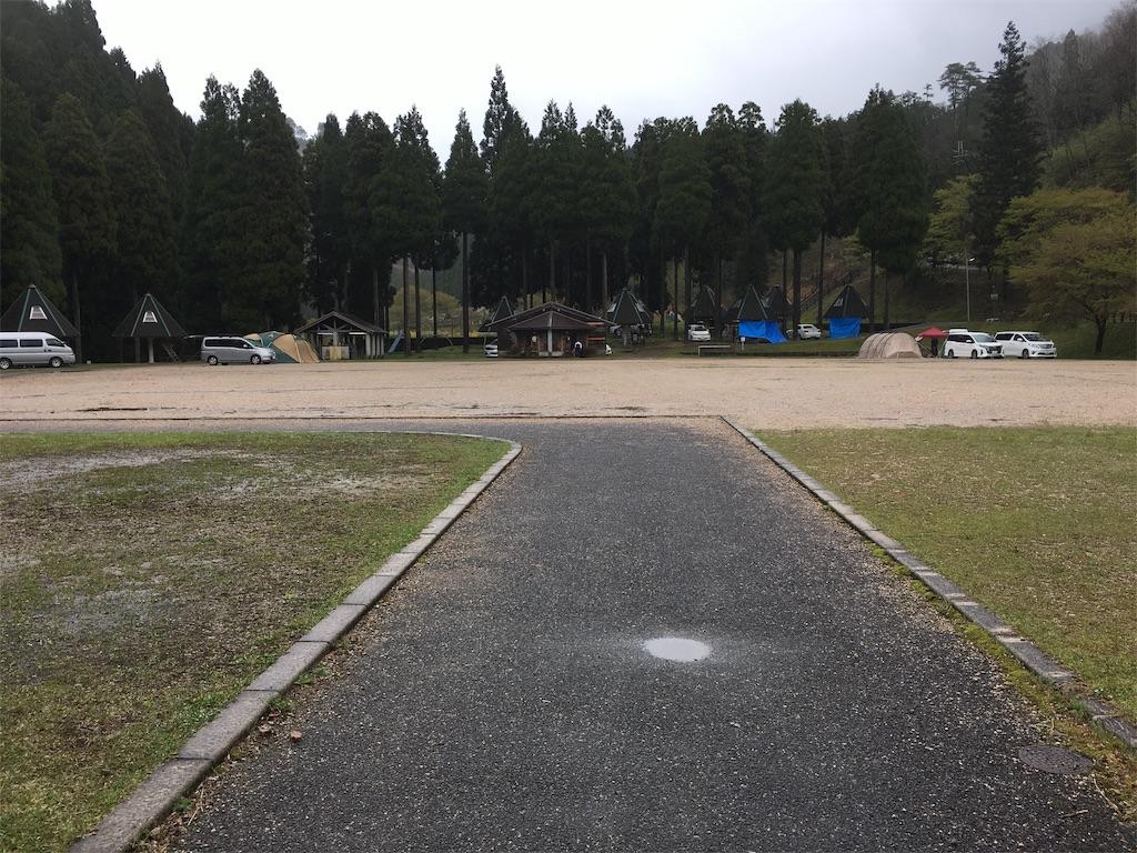 f:id:miyanotakashi:20190503210412j:image
