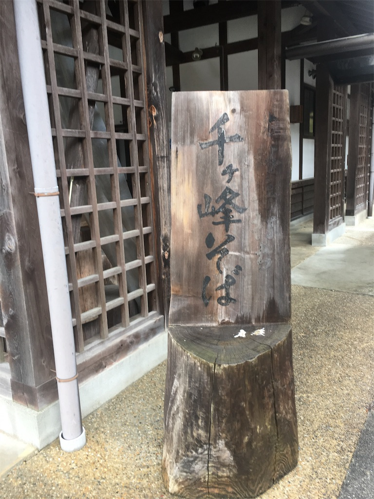 f:id:miyanotakashi:20190508073126j:image
