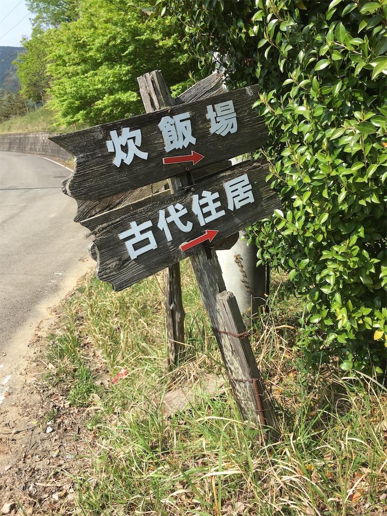 f:id:miyanotakashi:20190508073748j:image