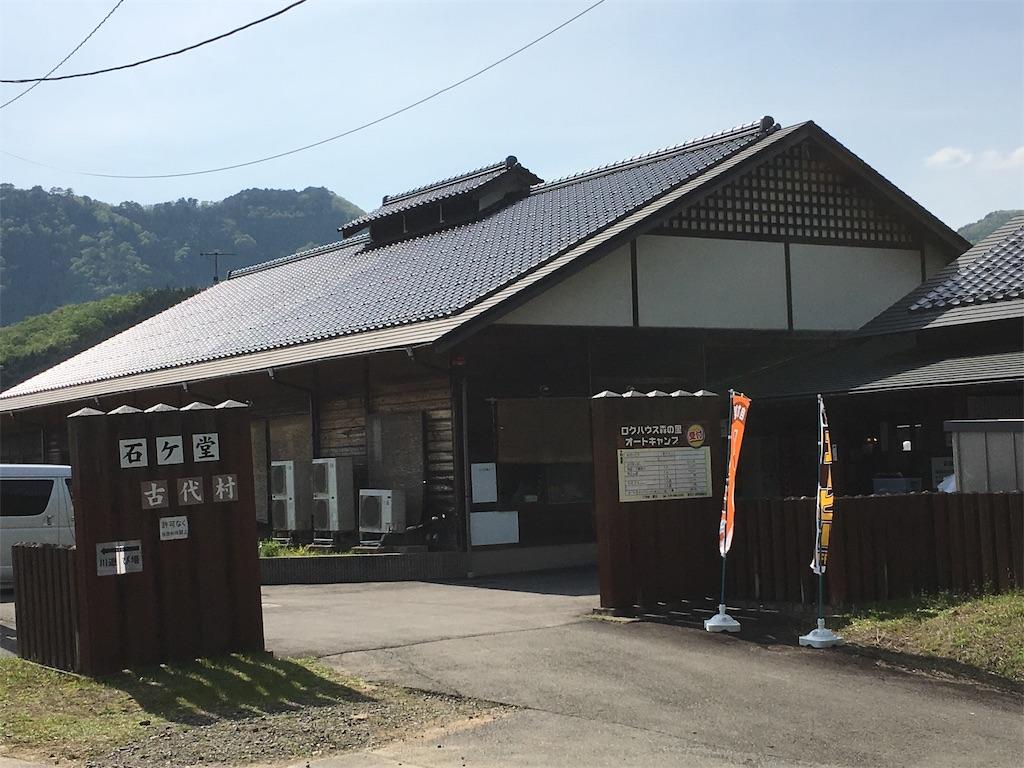 f:id:miyanotakashi:20190508073756j:image