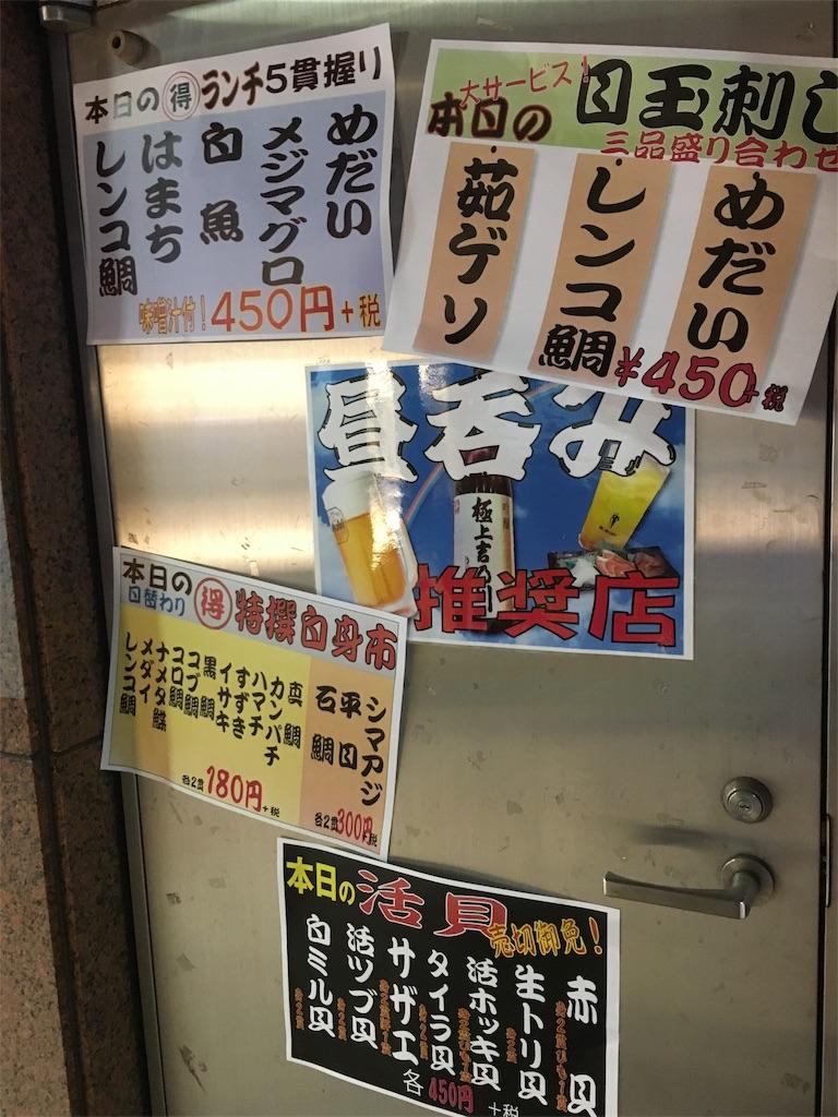 f:id:miyanotakashi:20190518111748j:image