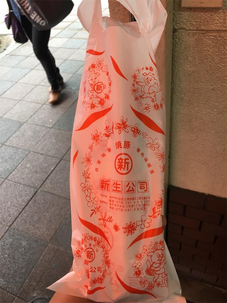 f:id:miyanotakashi:20190518164419j:image