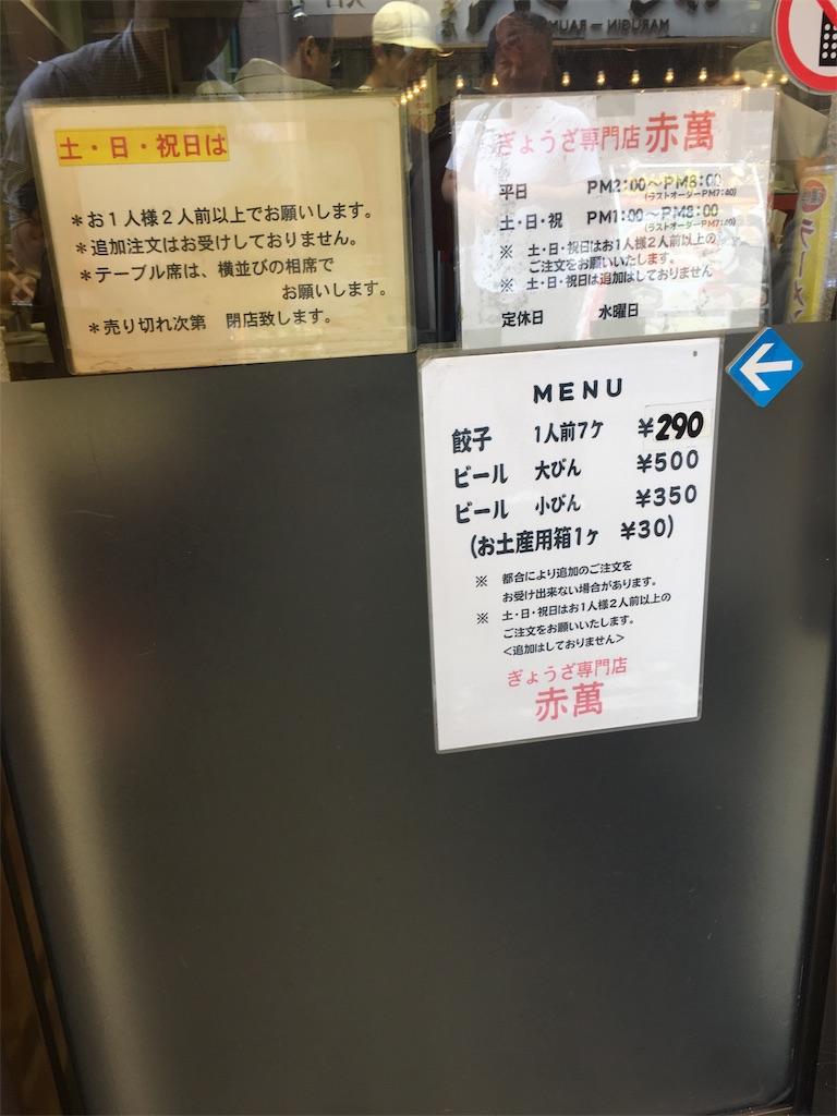 f:id:miyanotakashi:20190518164445j:image