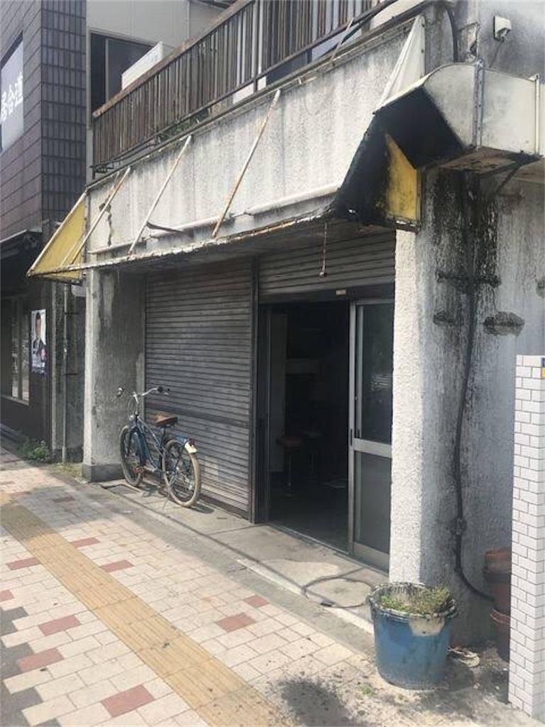 f:id:miyanotakashi:20190603132432j:image