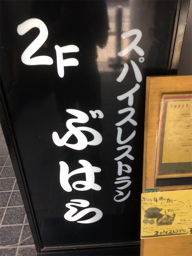 f:id:miyanotakashi:20190816093824j:image