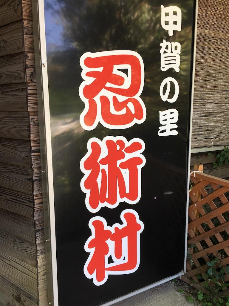 f:id:miyanotakashi:20190816095051j:image