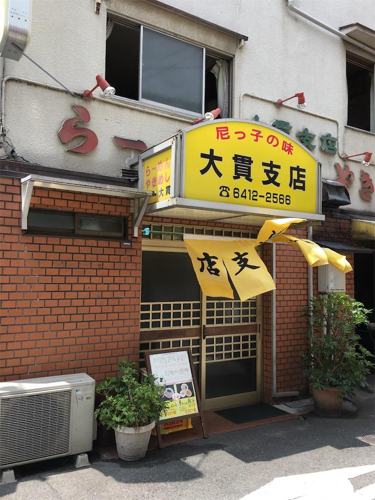 f:id:miyanotakashi:20190816113348j:image