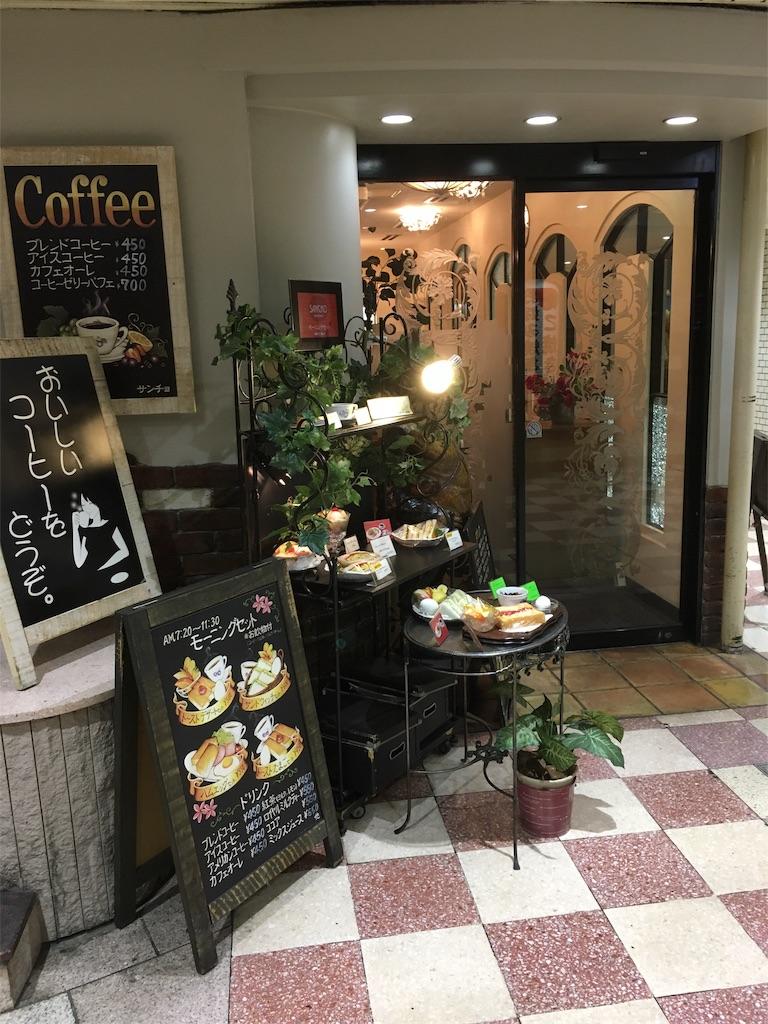 f:id:miyanotakashi:20190816122443j:image