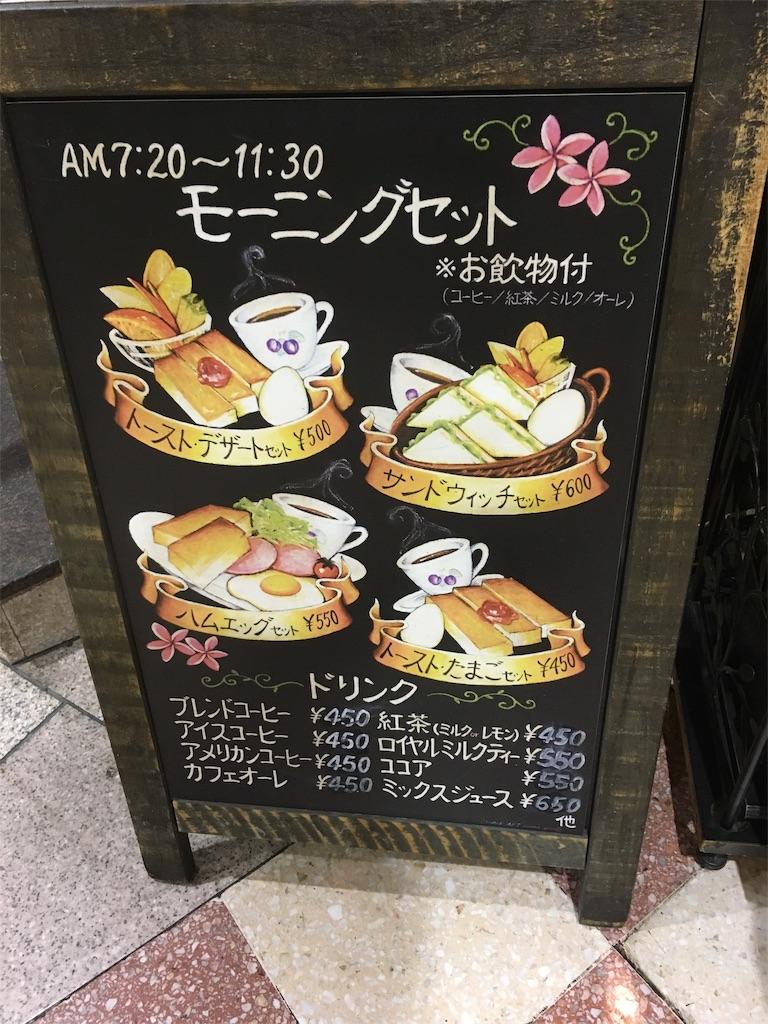 f:id:miyanotakashi:20190816122457j:image
