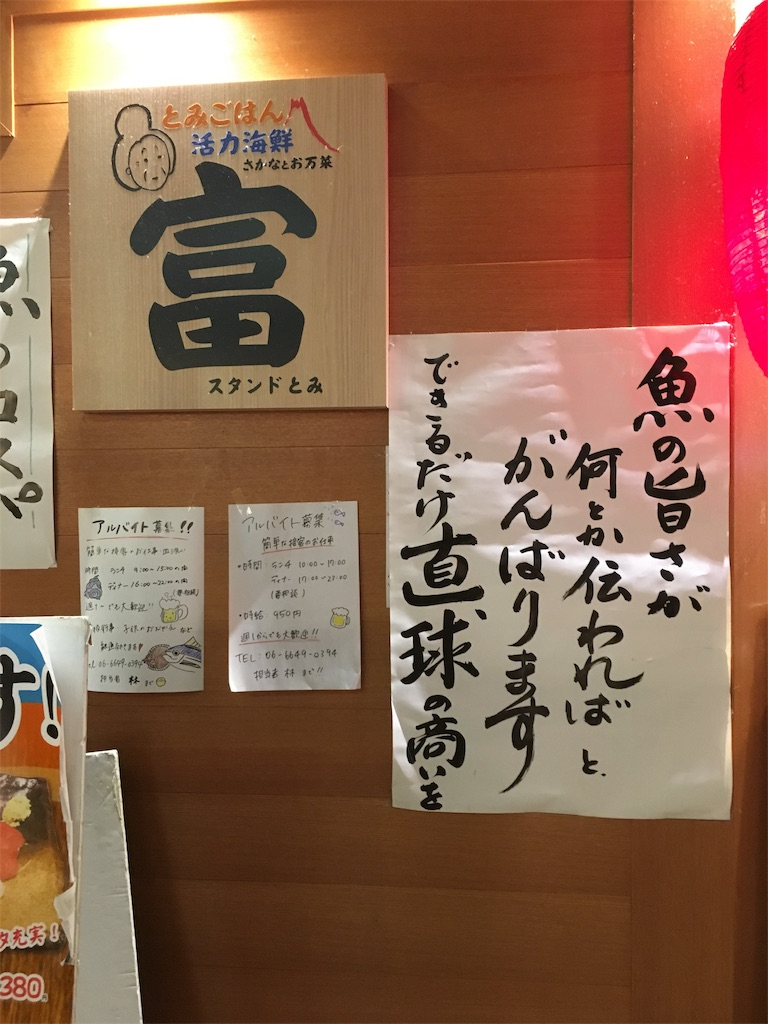 f:id:miyanotakashi:20190816124202j:image