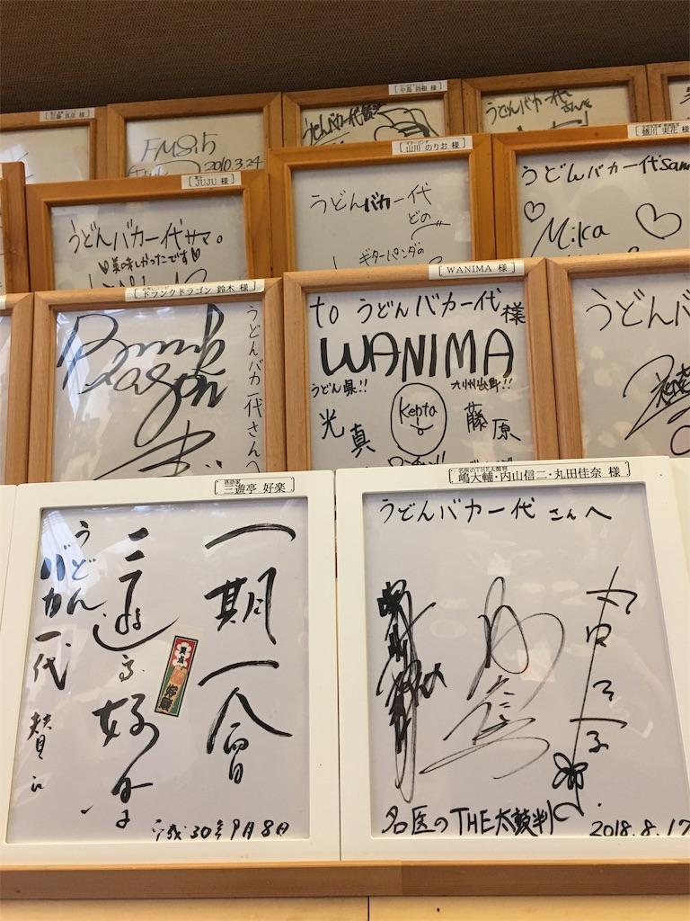 f:id:miyanotakashi:20190816124929j:image