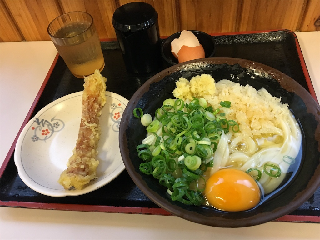 f:id:miyanotakashi:20190816124932j:image