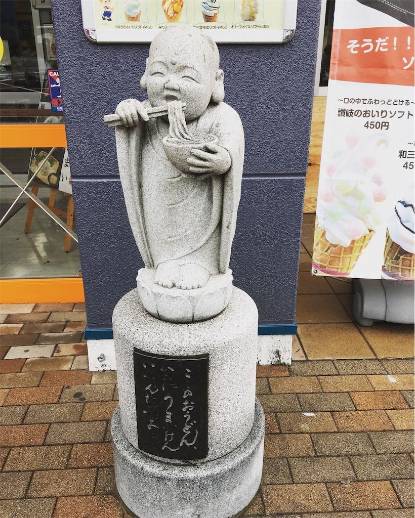 f:id:miyanotakashi:20190816124935j:image