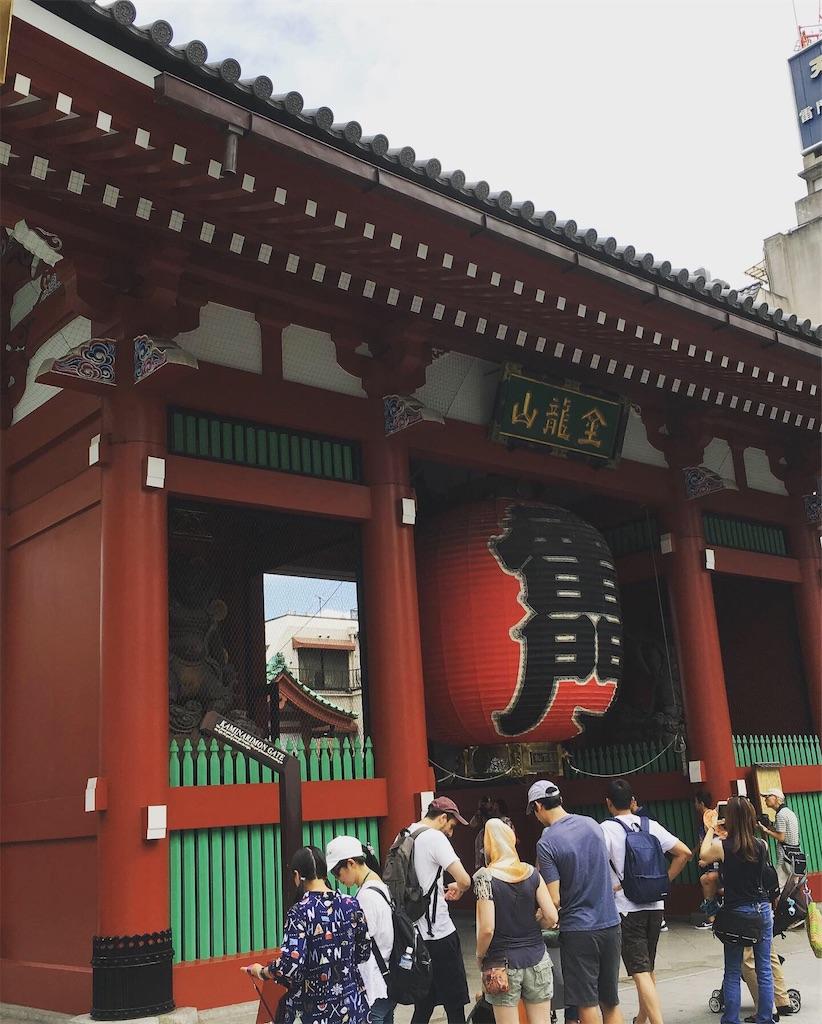 f:id:miyanotakashi:20190831160204j:image
