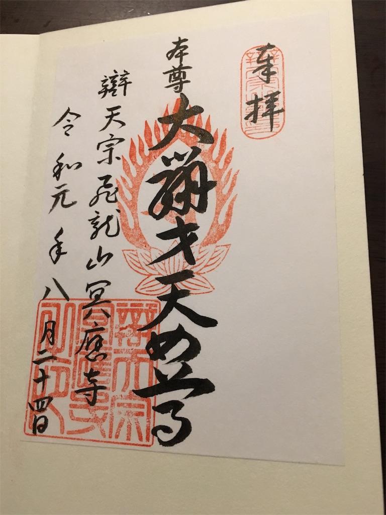 f:id:miyanotakashi:20190902062330j:image