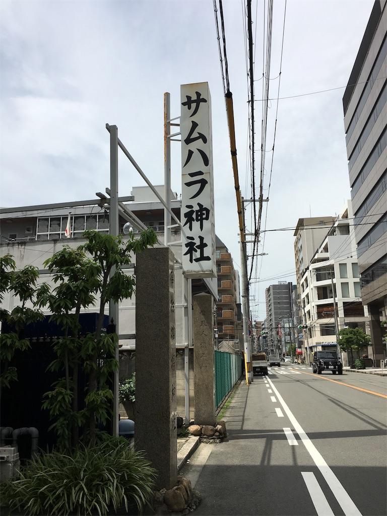 f:id:miyanotakashi:20190902063720j:image