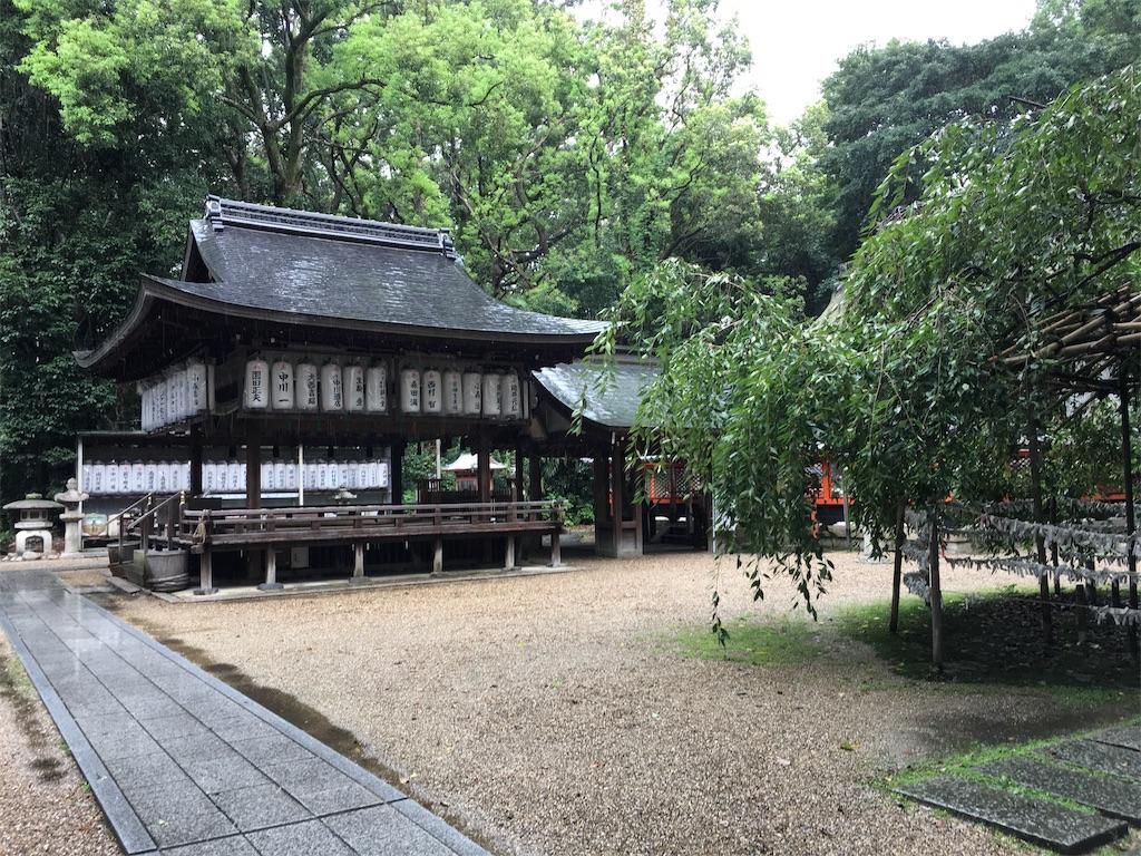 f:id:miyanotakashi:20190902093545j:image