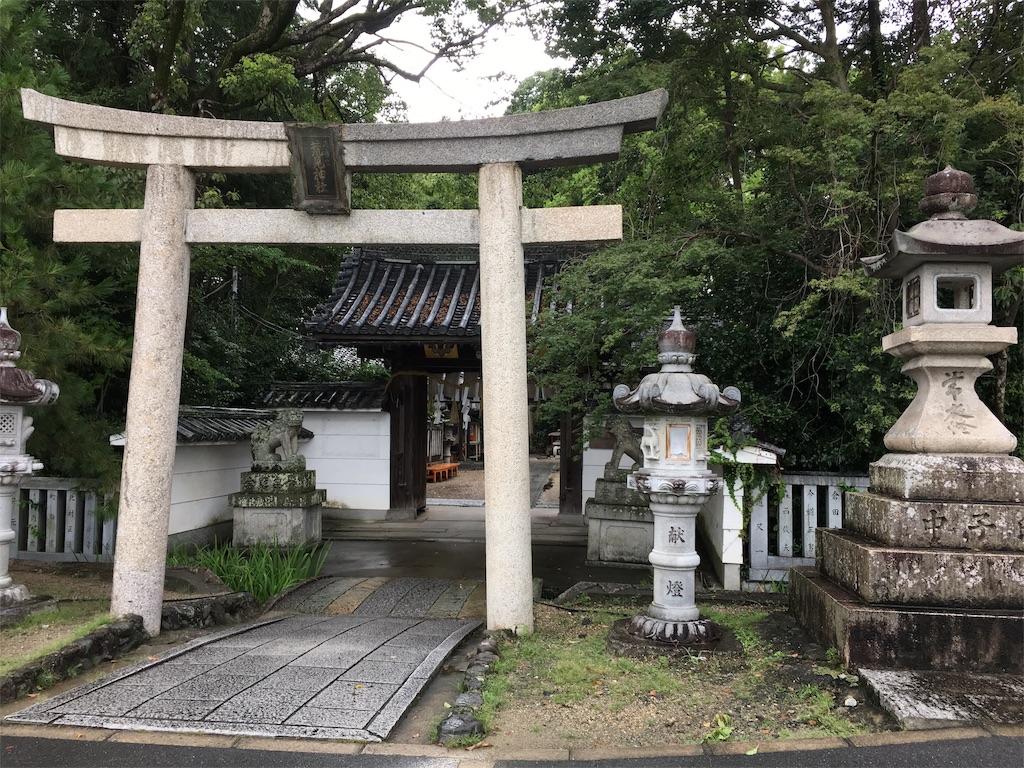 f:id:miyanotakashi:20190902093548j:image