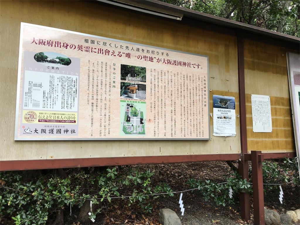 f:id:miyanotakashi:20190902093934j:image
