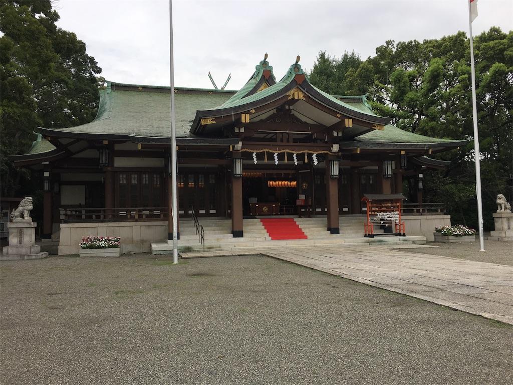 f:id:miyanotakashi:20190902093939j:image