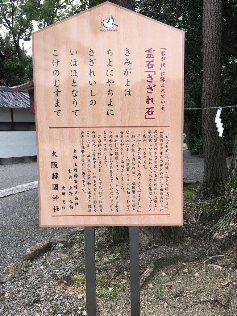 f:id:miyanotakashi:20190902093946j:image
