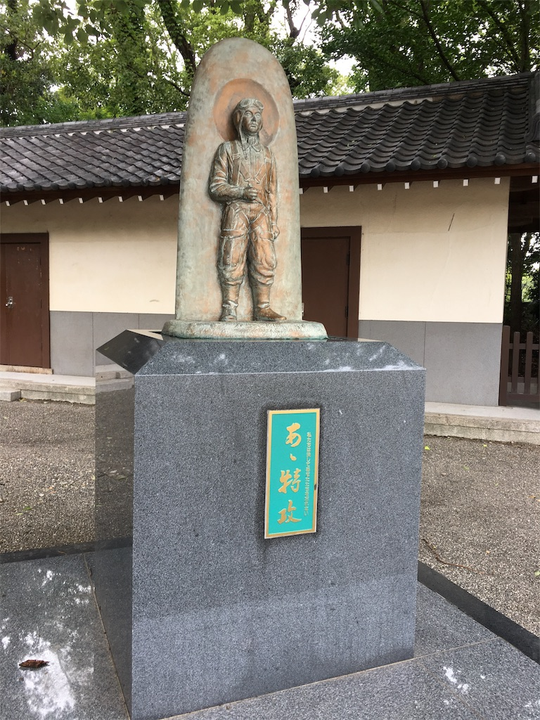 f:id:miyanotakashi:20190902093949j:image