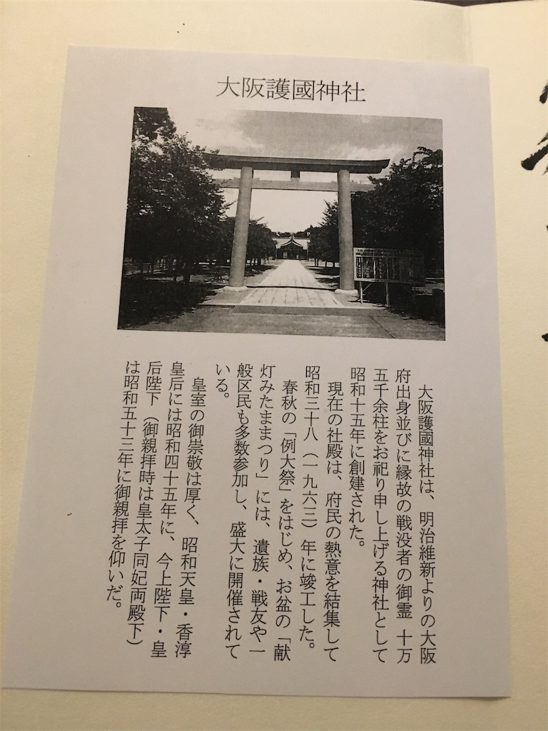 f:id:miyanotakashi:20190902093953j:image