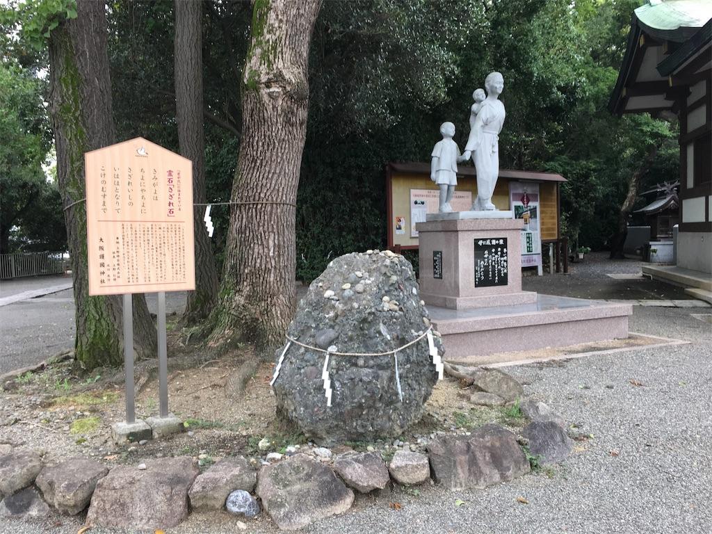 f:id:miyanotakashi:20190902094106j:image