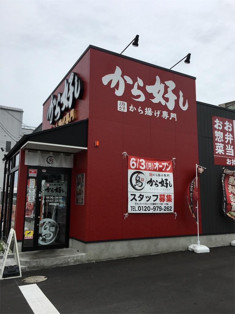 f:id:miyanotakashi:20190902121310j:image