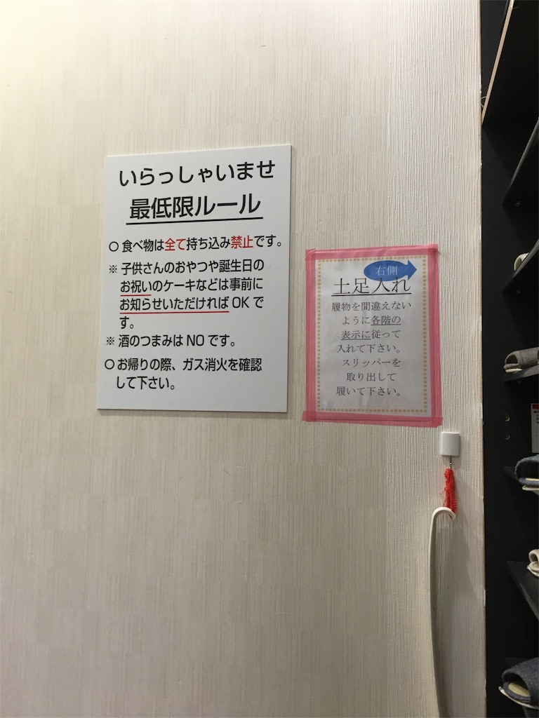 f:id:miyanotakashi:20190902124325j:image