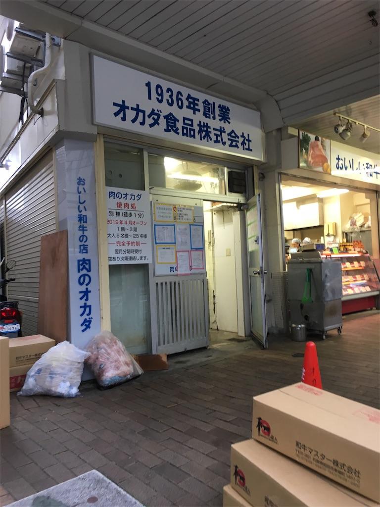 f:id:miyanotakashi:20190902124329j:image