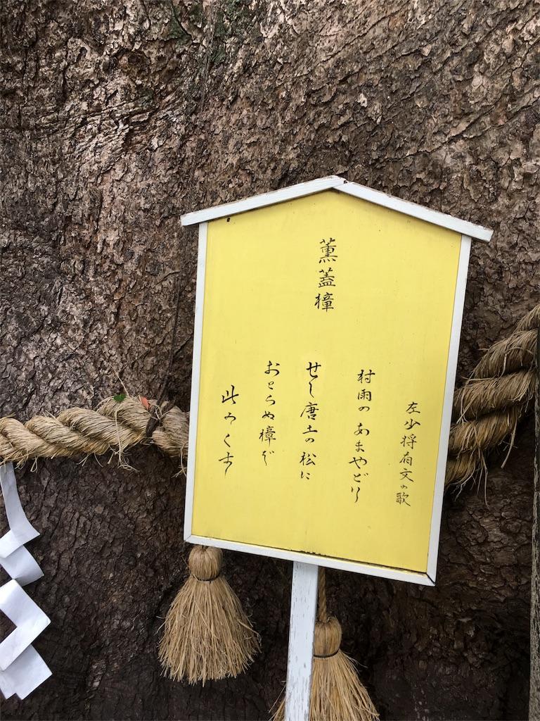 f:id:miyanotakashi:20190904112153j:image