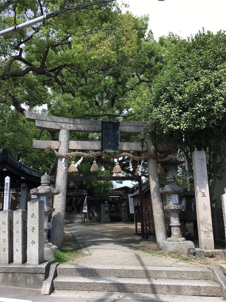f:id:miyanotakashi:20190904112203j:image