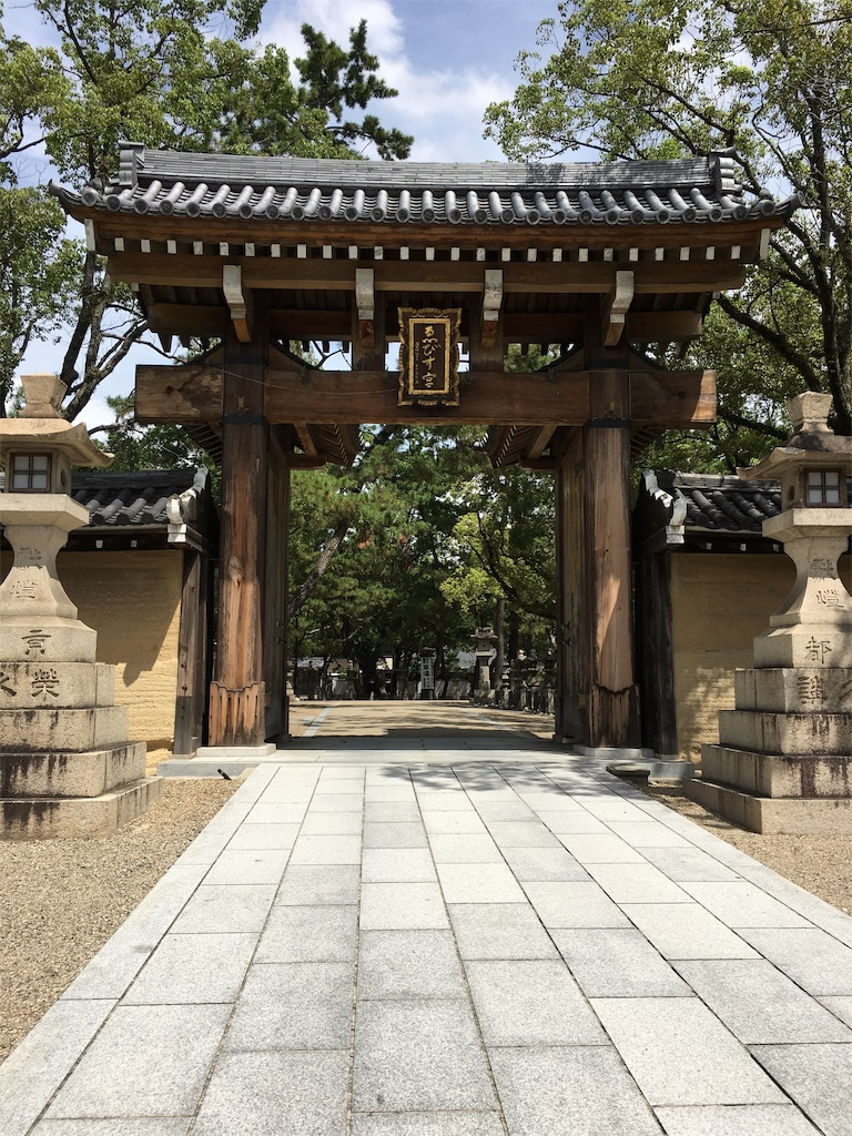 f:id:miyanotakashi:20190905153000j:image