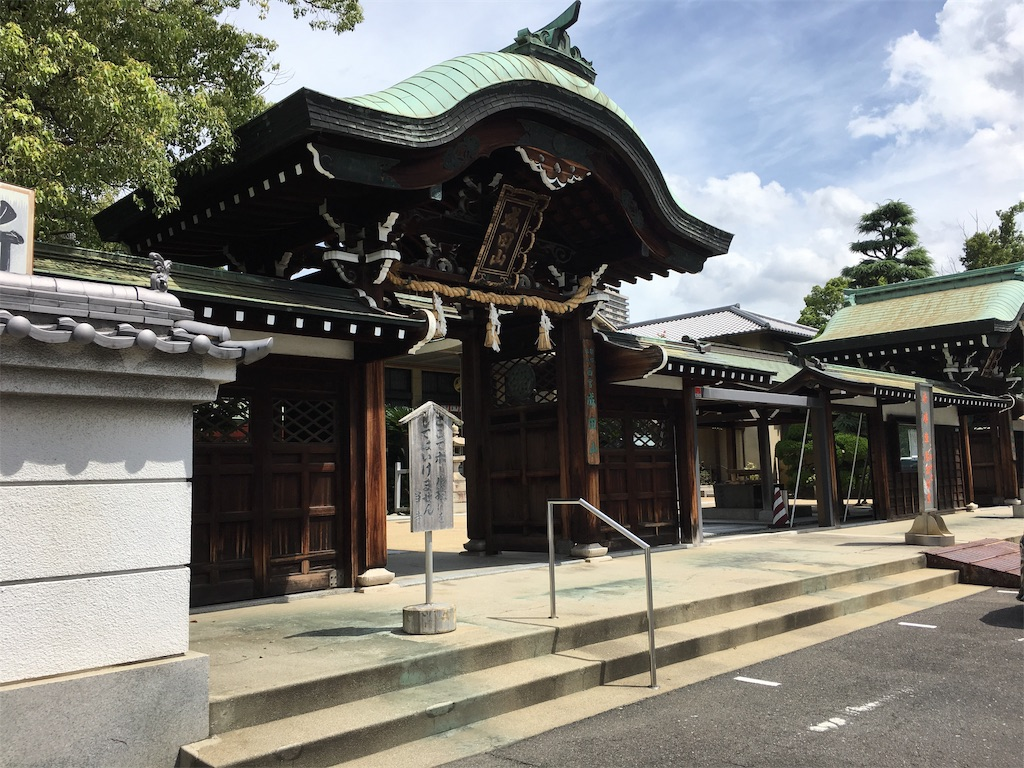f:id:miyanotakashi:20190905160454j:image