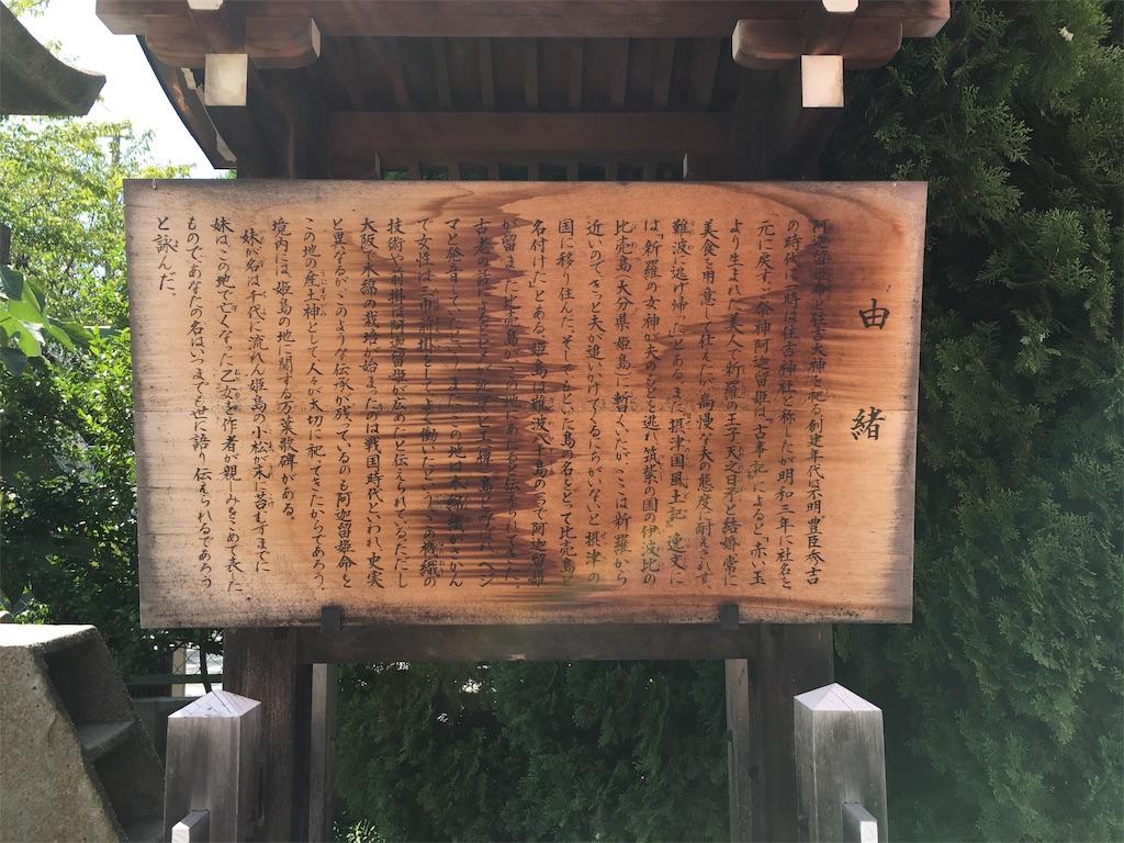 f:id:miyanotakashi:20190906174831j:image