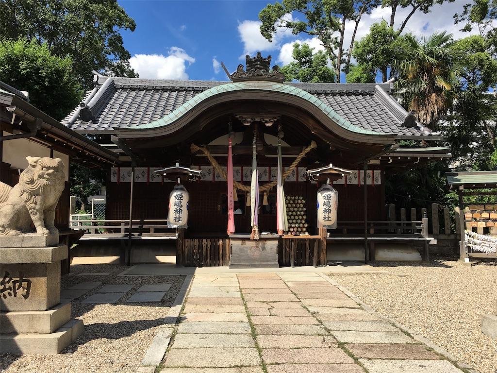 f:id:miyanotakashi:20190906175038j:image