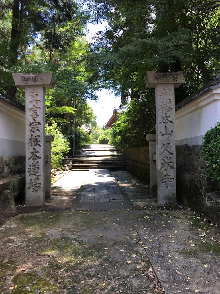 f:id:miyanotakashi:20190907094610j:image