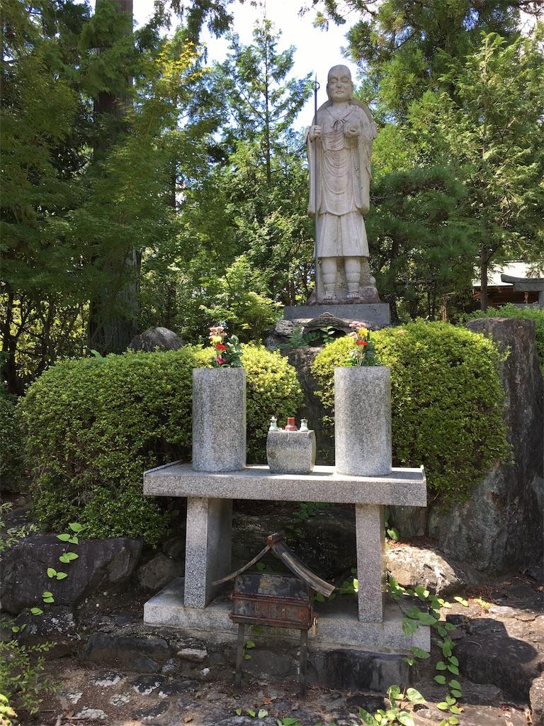 f:id:miyanotakashi:20190907094622j:image