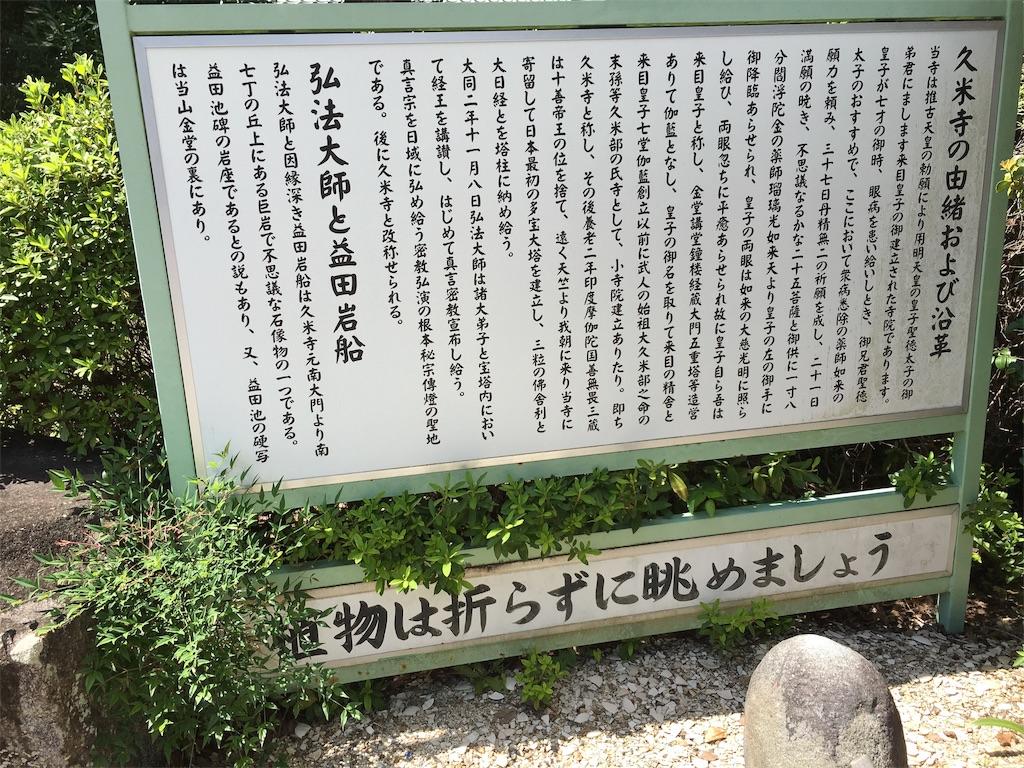 f:id:miyanotakashi:20190907094644j:image