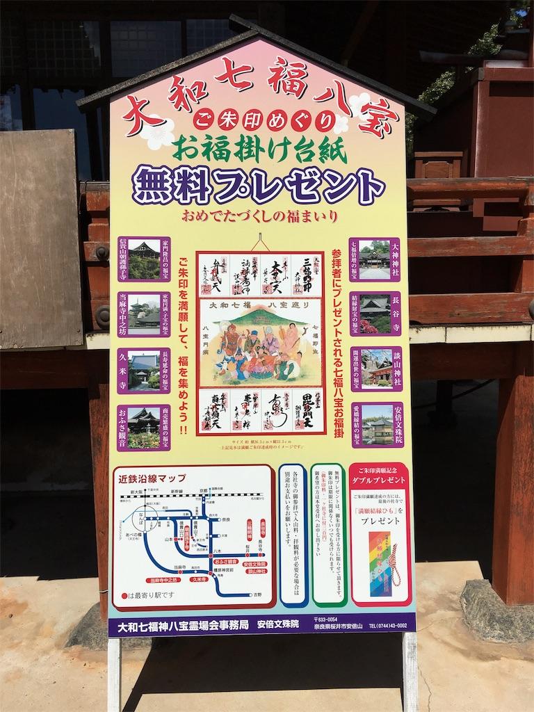 f:id:miyanotakashi:20190907094655j:image