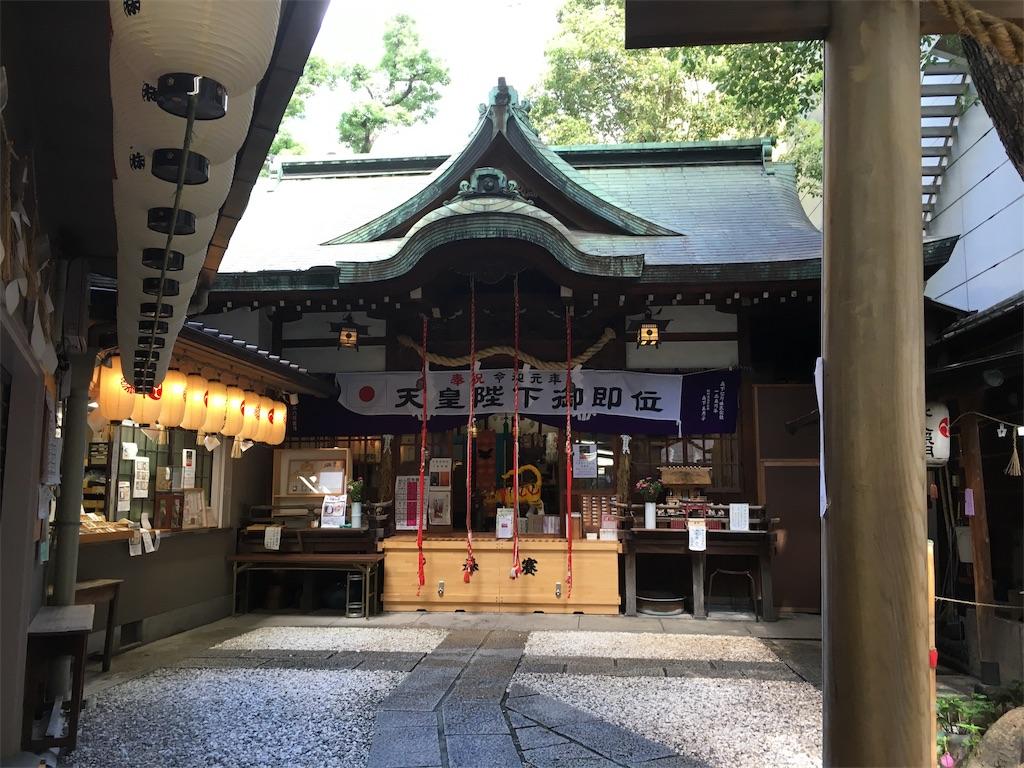 f:id:miyanotakashi:20190918163101j:image