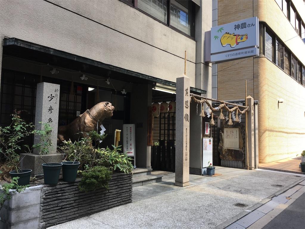 f:id:miyanotakashi:20190918163104j:image